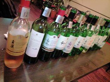ワイン会で空けたボトルたち